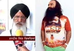 Hardeep Singh Dibdiba slam Punjab Govt's ban on Sauda Sadh's controversial movie MSG