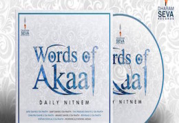 Dharam Seva Records presents Words of Akaal 'Daily Nitnem' & Simran