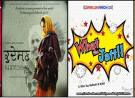 <b>List of Upcoming Punjabi ...</b>
