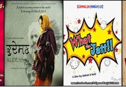 List of Upcoming Punjabi Movies releasing in February and March 2015