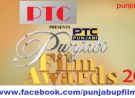 <b>Coming soon PTC Punjabi F...</b>