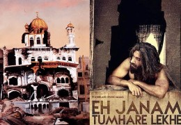 Bhagat Puran Singh Ji's letter renouncing Padam Shree after Indian Army attack on Darbar Sahib