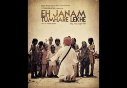 Movie Eh Janam Tumhare Lekhe:Punjabi cinema in sifting process, the good from the bad