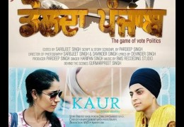 Short Movies | Dolda Punjab & Kaur a True Indentity | Presented By PunjabUp Films
