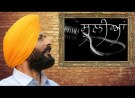 <b>New Punjabi Song By Raj K...</b>