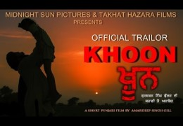 KHOON – Short Punjabi Film – Official Trailor(Video)