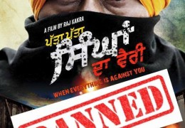 Patta Patta Singhan Da Vairi Film banned in India