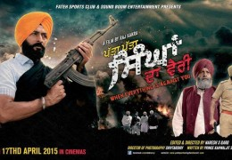 Patta Patta Singhan Da Vairi movie releasing on 17 April but banned in India