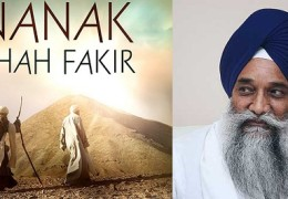 Akal Takht Jathedar's no direct endorsement for upcoming movie Nanak Shah Fakir