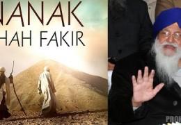 SGPC has already rejected Controversial movie Nanak Shah Fakir , says Avtar Singh Makkar