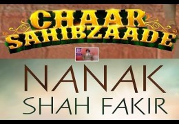 SSN Report: Nanak Shah Fakir like attempt was inherent in recognition of previous movies such as Chaar Sahibzaade