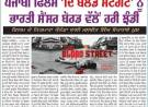 <b>After Ban THE BLOOD STREE...</b>
