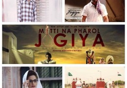 Upcoming Punjabi Movie Mitti Na Pharol Jogiya: Story Of Love Angre & Emotions