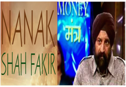 SGPC forms committee to review controversial movie Nanak Shah Fakir
