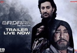 Harbhajan Mann coming back In action – 'Gadaar The Traitor' Releasing on 29th May