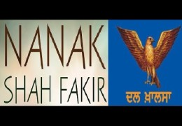 Dal Khalsa: Sikka tries to save face and skin by withdrawing Nanak Shah Fakir movie