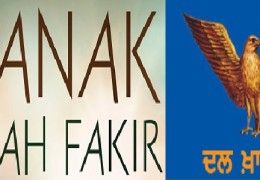 Movie 'Nanak Shah Fakir': Dal Khalsa warns producer Harinder Sikka not to preach blasphemy