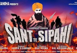 "Indian Censor Board tells Maker: Remove Sant Bhindranwale's clips from movie ""Sant Te Sipahi"""
