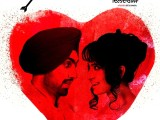 <b>Upcoming Punjabi romantic...</b>