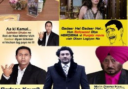 Upcoming movie 'Gadaar The Traitor' viral in public: selfie videos & funny trolls [Pictorial]