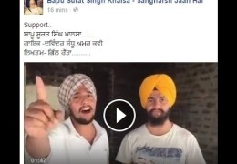 A Song For Bapu Surat Singh Khalsa: Sangharsh Jaari Hai (Video)