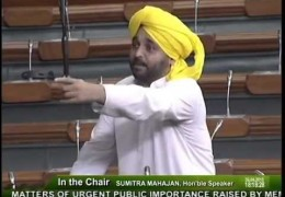 Moga Orbit Bus Kand: Bhagwant Mann Vs Speaker Lok Sabha & Harsimrat kaur Badal (Video)