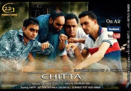 CHITTA – End of life || Punjabi Short Movie