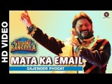 <b>Controversial Song 'Mata ...</b>