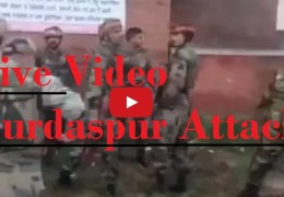 Live Video | Punjab | ‪‎Gurdaspur Attack‬ (Dinanagar)