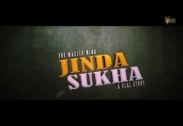 Movie 'The Mastermind - Jinda Sukha' - Song - JINDA SUKHA ANTHEM