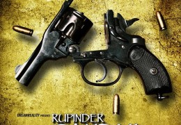 Official Trailer: Rupinder Gandhi The Gangster..? - Movie Releaing On 11th September 2015
