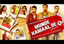 "Punjabi Comedy Movie ""Munde Kamaal De"" Official Trailer Released"