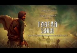 PUNJABI MOVIE TOOFAN SINGH MOTION POSTER RELEASED