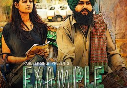Example - A Short Movie With A Strong Message