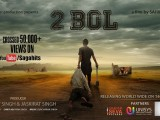 <b>Trailer Of Upcoming Movie...</b>