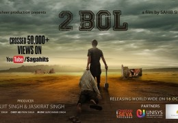 Trailer Of Upcoming Movie 2 Bol  Viral In Social Media
