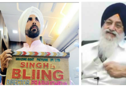 SGPC tells Akshay Kumar, filmmakers: Don't release Singh Is Bling movie without our clearance