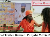 <b>Official Trailer Of Movie...</b>