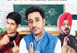 3rd Official Poster Released of Harbhajan Mann's Punjabi Movie ‪Saadey CM Saab‬