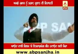 SGPC Chief Warns Akshay Kumar & Filmmaker's On Singh Is Bliing Movie