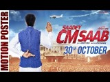 <b>Harbhajan Mann's Upcoming...</b>