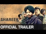 <b>Punjabi Movie Shareek Off...</b>