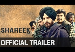 Punjabi Movie Shareek Official Trailer Released | Jimmy Shergill, Mahi Gill, Kuljinder Sidhu