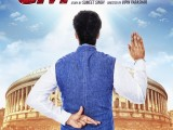 <b>First Look Poster Release...</b>