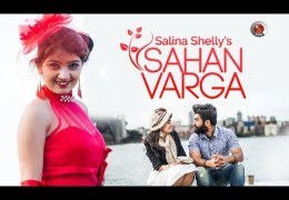 Punjabi Song | Sahan Varga | Salina Shelly Feat. Harp Farmer