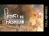 <b>VIRSA VS FASHION Punjabi ...</b>