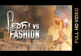 VIRSA VS FASHION Punjabi Song By RAJ KAKRA