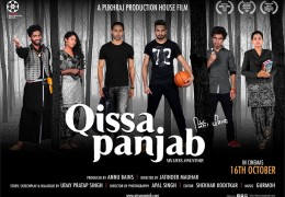 Punjabi Film Qissa Panjab To Release On 16th October, 2015