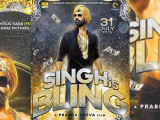 <b>Now a Singh is bling? |By...</b>