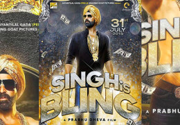 Now a Singh is bling? |By Naujawani.Com